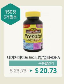 네이처메이드 프리나탈 멀티+DHA